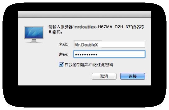 《用Linux搭建Time Machine – Ubuntu篇(亲测可用)》