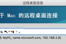 mac | Sandy'Blog