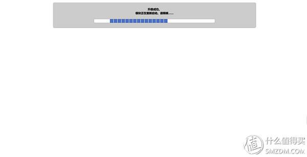 网件 R6300v2 刷梅林固件超详细教程