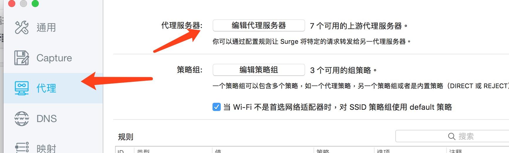 mac 下通过supervisor管理v2ray多线路管理  Sandy'Blog